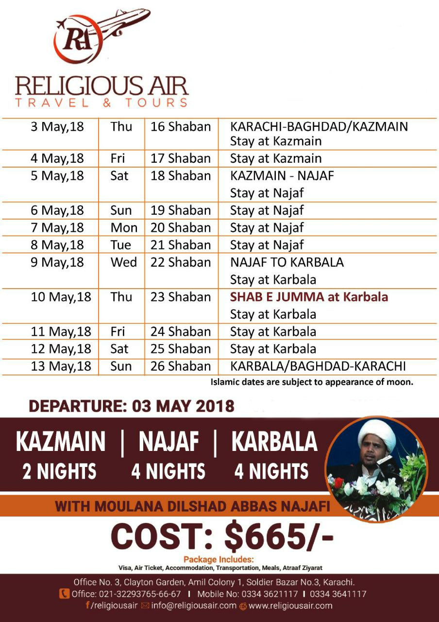 Karbala Ziyarat Packages