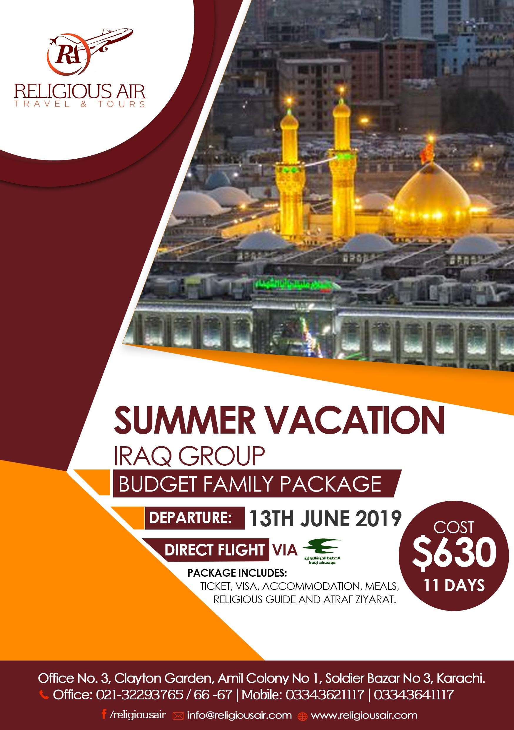 SUMMER VACATION IRAQ GROUP | Religious Air